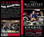 Freshen_Up_In_Japan_-Paul_McCartney
