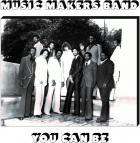 You_Can_Be_-Music_Makers_Band_