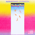 Birds_Of_Fire-Mahavishnu_Orchestra