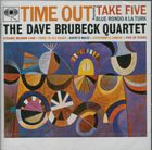 Time_Out_DeLuxe-Dave_Brubeck_Quartet
